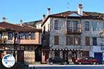 Arnaia (Arnea) Photo 9 | Mount Athos Area Halkidiki | Greece - Photo GreeceGuide.co.uk