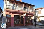 Arnaia (Arnea) Photo 20 | Mount Athos Area Halkidiki | Greece - Photo GreeceGuide.co.uk