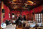 Bakatsianos restaurant Arnaia 002 | Mount Athos Area Halkidiki | Greece - Photo GreeceGuide.co.uk
