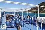 Axio Esti boot Ouranoupolis-Dafni Athos Photo 1 | Mount Athos Area Halkidiki | Greece - Photo GreeceGuide.co.uk