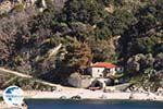 The Holly Mountain of Athos Photo 2 | Mount Athos Area Halkidiki | Greece - Photo GreeceGuide.co.uk