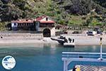 The Holly Mountain of Athos Photo 10 | Mount Athos Area Halkidiki | Greece - Photo GreeceGuide.co.uk