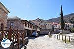 Karyes | The Holly Mountain of Athos Photo 2 | Mount Athos Area Halkidiki | Greece - Photo GreeceGuide.co.uk