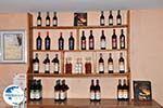 Wijnflessen Mylopotamos Athos | Mount Athos Area Halkidiki | Greece - Photo GreeceGuide.co.uk