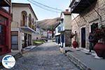 Geplaveid streetje Karyes Athos | Mount Athos Area Halkidiki | Greece - Photo GreeceGuide.co.uk
