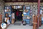 Little shop The harbour of Dafni Athos 001 | Mount Athos Area Halkidiki | Greece - Photo GreeceGuide.co.uk