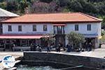 The harbour of Dafni - The Holly Mountain of Athos 008 | Mount Athos Area Halkidiki | Greece - Photo GreeceGuide.co.uk