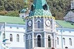 The Holly monastery Panteleimon Athos Photo 9 | Mount Athos Area Halkidiki | Greece - Photo GreeceGuide.co.uk