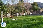 Aristoteles park Stageira Photo 1 | Mount Athos Area Halkidiki | Greece - Photo GreeceGuide.co.uk