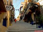 Agia Galini Crete - Rethymno Prefecture photo 30 - Photo GreeceGuide.co.uk