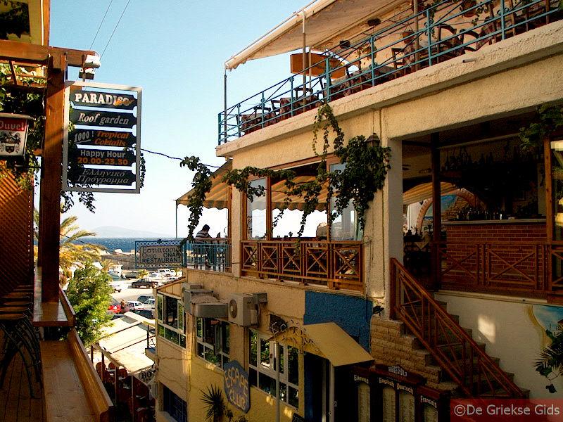 Hotel Villa Maxine Agia Galini