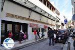 Theater of Carolos Koun - Photo GreeceGuide.co.uk