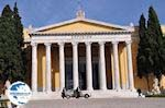 The Zappeion Megaron of Athens - Photo GreeceGuide.co.uk