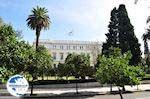 The Presedential Palace on the Irodou Attikou street - Photo GreeceGuide.co.uk