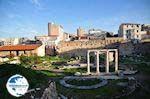 The Romeins forum near Plaka - Photo GreeceGuide.co.uk