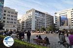 Omonia-square in Athens - Photo GreeceGuide.co.uk