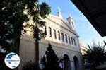 The Holly Irini Church of Athens (Aiolou and Athina str.) - Photo GreeceGuide.co.uk