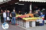 Fruit - Centrale markt Athens - Photo GreeceGuide.co.uk