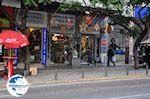 Kerstversiering - Athinas street - Athens - Photo GreeceGuide.co.uk