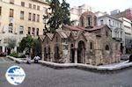 Byzantine Church kapnikarea - Athens - Photo GreeceGuide.co.uk