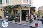 Minimarket in Plaka - Athens - Photo GreeceGuide.co.uk
