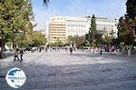 The Syntagma Square - Athens - Photo GreeceGuide.co.uk