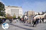 Syntagma Square - Athens - Photo GreeceGuide.co.uk