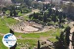 The Dionysos theater at the Acropolis of Athens - Photo GreeceGuide.co.uk