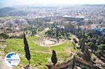 the Acropolis of Athens - Photo GreeceGuide.co.uk