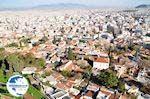 Panormafoto: The wijken Plaka and Anafiotika - Photo GreeceGuide.co.uk