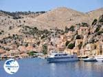 Island of Symi - Dodecanese - Greece Guide photo 33 - Photo GreeceGuide.co.uk