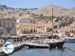 Island of Symi - Dodecanese - Greece Guide photo 19 - Photo GreeceGuide.co.uk