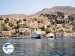 Island of Symi - Dodecanese - Greece Guide photo 14 - Photo GreeceGuide.co.uk