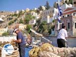Island of Symi - Dodecanese - Greece Guide photo 1 - Photo GreeceGuide.co.uk