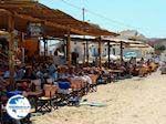 beachcafe Pserimos - Photo GreeceGuide.co.uk