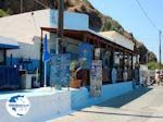 souvenir shops in Mandraki (Nisyros) - Photo GreeceGuide.co.uk