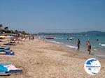 The heerlijke beach of Acharavi (Corfu) - Photo GreeceGuide.co.uk