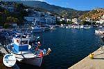 Agios Kirykos Ikaria | Greece | Photo 5 - Photo GreeceGuide.co.uk