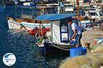 Agios Kirykos Ikaria | Greece | Photo 7 - Photo GreeceGuide.co.uk