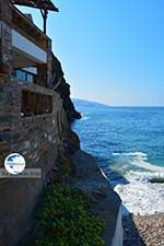 Karavostamo Ikaria | Greece | Photo 15 - Photo GreeceGuide.co.uk