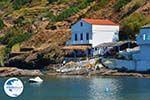 Karavostamo Ikaria | Greece | Photo 18 - Photo GreeceGuide.co.uk