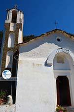 Moni Theoktistis near Kampos Ikaria | Avlaki Ikaria Photo 9 - Photo GreeceGuide.co.uk