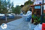 Therma ikaria | Greece Photo 14 - Photo GreeceGuide.co.uk