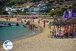 Mylopotas Ios - Island of Ios - Cyclades Greece Photo 43 - Photo GreeceGuide.co.uk