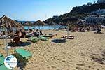 Mylopotas Ios - Island of Ios - Cyclades Greece Photo 55 - Photo GreeceGuide.co.uk