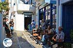 Ios town - Island of Ios - Cyclades Greece Photo 95 - Photo GreeceGuide.co.uk