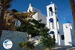 Ios town - Island of Ios - Cyclades Greece Photo 108 - Photo GreeceGuide.co.uk
