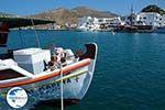 Gialos Ios - Island of Ios - Cyclades Greece Photo 197 - Photo GreeceGuide.co.uk