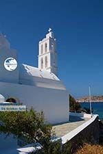 Gialos Ios - Island of Ios - Cyclades Greece Photo 201 - Photo GreeceGuide.co.uk