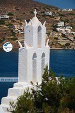 Gialos Ios - Island of Ios - Cyclades Greece Photo 206 - Photo GreeceGuide.co.uk